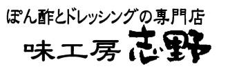 sino-dressing-title